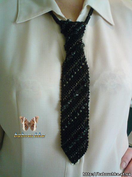 Материал.  Украшение для Вас.  13.10.2009. Чешский бисер, раухтопаз,Swarovski.